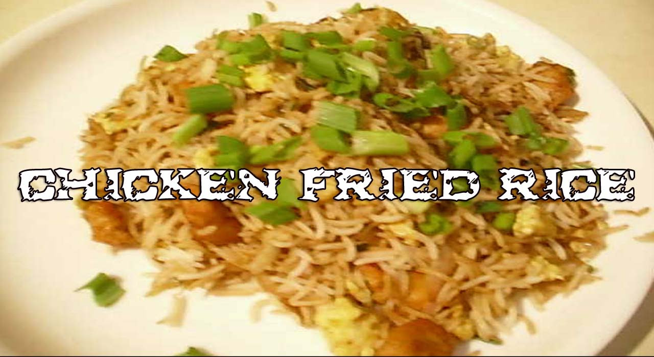 Chinese chicken fried rice recipe in hindi how to make chicken chinese chicken fried rice recipe in hindi how to make chicken fried rice by mangal ccuart Images
