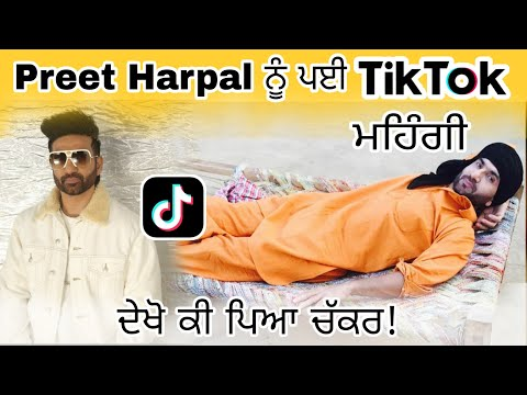 Bebe Preet Harpal (Lyrical Video Song) Latest Punjabi Songs 2017 | Case from YouTube · Duration:  3 minutes 36 seconds