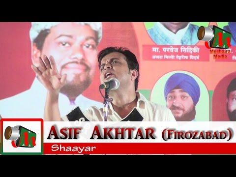 Asif Akhtar Firozabadi, Kamptee Nagpur Mushaira 2017, Con. ADIL VIDROHI, Mushaira Media