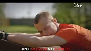 """#norussianogames промо-ролик сериала """"Выстрел"""" на ЧЕ"""