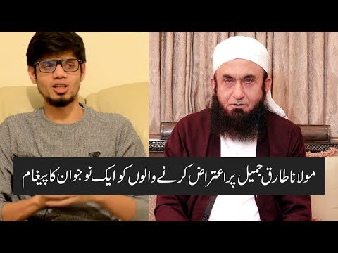 Reply to opponents about Molana Tariq Jameel's meet Imran khan