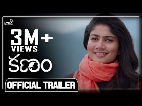 Kanam Movie Trailer