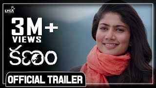 Kanam - Official Trailer | Vijay | Naga Shaurya | Sai Pallavi | Sam C S | Lyca Productions