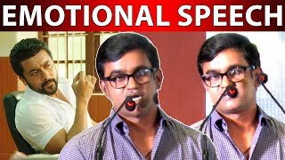 Selvaraghavan Emotional Speech   NGK Audio Launch