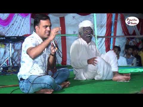 Gajendra Ajmera Funny Comedy At Kashipura live !!  kashipura !! Best Comedy   धोकल बा  ajmera group