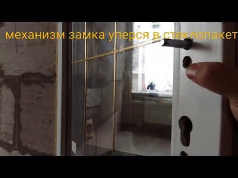 Окна Двери Steko .Люди не покупайте эту  ХУ@ТУ