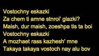 Arash Vostochnye Skazki Feat Blestyashie