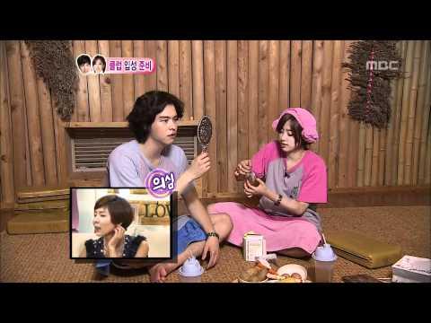 우리 결혼했어요 - We got Married, Jang-woo,Eun-jung(21) #16, 이장우-함은정(21) 20110827 from YouTube · Duration:  2 minutes 59 seconds