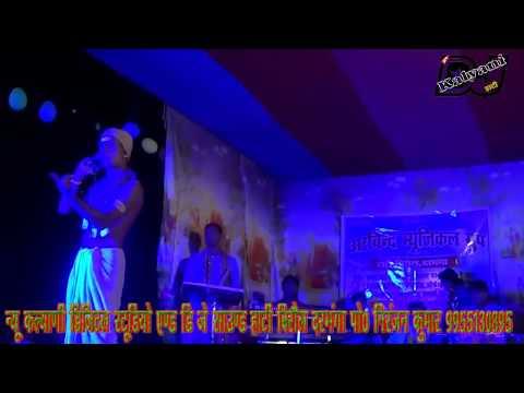 Mohe Ek Jaruri Kaam Kanha Kahan Milenge New Krishna Bhajan