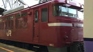 2018.10.08 EF81-136牽引・485系回送(MM'ユニット×2)@青森駅にて