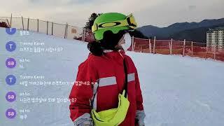 오크밸리 스키장 개장첫날!