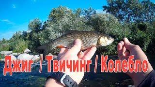 Рыбалка летом  / Джиг  Воблеры  Колебалки , Ловля окуня и голавля