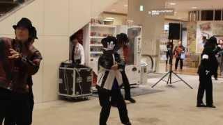 マイケル・ジャクソンさんの命日にちなんでイオン松江店でビート・イット・ダンスが催されました。