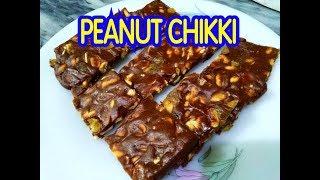 Peanut Chikki Recipe | Peanut Chikki With Jaggery | Jairy