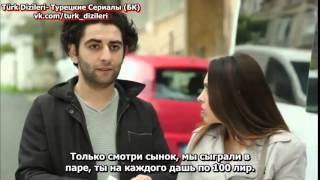 Дела сердечные 25 серия с русскими субтитрами
