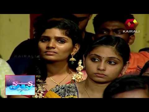 Students Only |  Renji Panicker Special...