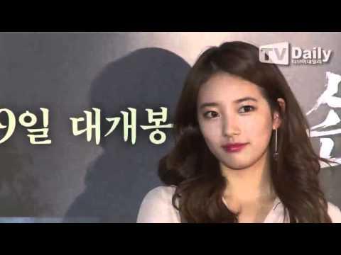 """[Clip] 150706 Suzy - Movie """"The Piper"""" VIP Premiere"""