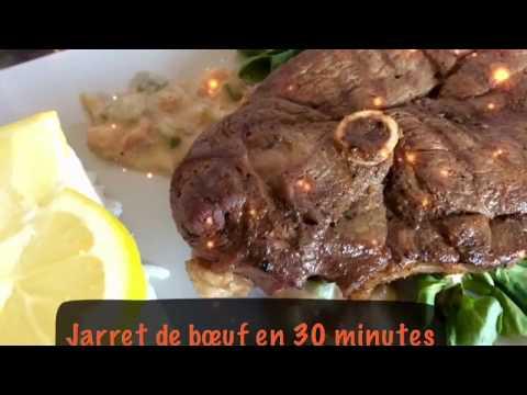 jarret-de-boeuf-sauce-blanche:-recette-facile-/-وصفة-جد-سهلة-بلحم-البقري-و-الصلصة-البيضاء