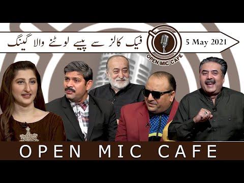 Open Mic Cafe with Aftab Iqbal | 05 May 2021 | GWAI
