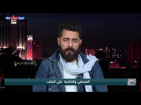 احتجاجات العراق.. دعوات لجمعة مليونية  - نشر قبل 3 ساعة