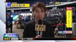 最新》美羽公開賽 中華隊與日本爭男雙冠軍