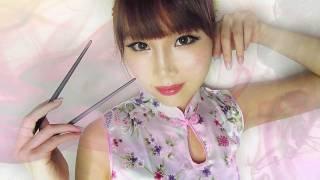 Chinese Shanghai Girl Sexy Look 中國風上海女孩妝容