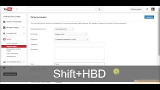 Как установить автоматические теги для продвижения видео в YouTube?(Как установить автоматические теги для продвижения видео в YouTube? Узнайте - как сэкономить свое время и эффек..., 2015-01-17T07:24:22.000Z)