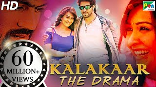 Kalakaar The Drama | New Released Romantic Hindi Dubbed Movie | Yash, Radhika Pandit