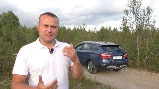 видео Универсал Lada Vesta SW
