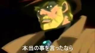 【ジョジョ】ジョセフが歌う「ウチの血族だめだこりゃ」【うますぎ】
