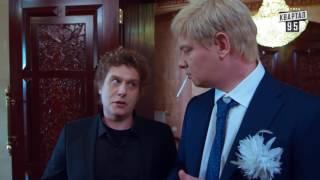 Горько 3   Свадьба и похороны   Пороблено в Украине, пародия 2016