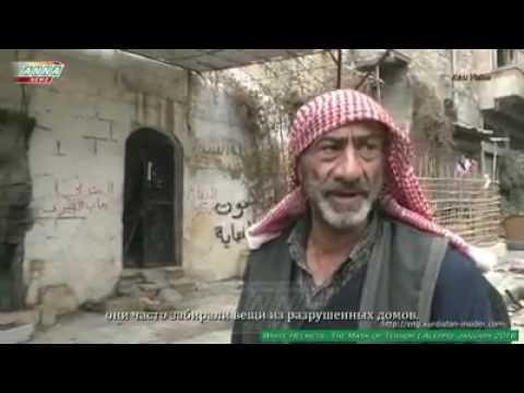 Syrian White Helmets: the Mask of Terror