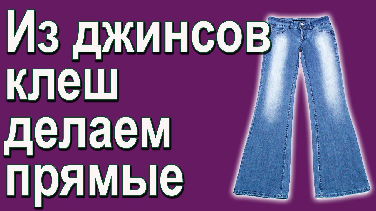 Абсолютно новые классические мужские джинсы lee riders, сделаны в сша в конце 70-х начале 80-х, тяжелый cotton 14oz, молния talon 42, заклепки lee riders, made in usa old stock. Regular fit boot cut(клешеные), высокая посадка, жесткие(rigid), не стиранные, темно-синий индиго.