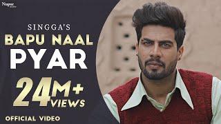 SINGGA : Bapu Naal Pyar (Official Video) | Latest Punjabi Songs 2020 | The Kidd | Yograj Singh