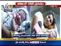 Sarpanch Candidate Gives Birth to Baby Girl | on Panchayat Elections | at Korukollu