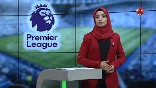 النشرة الرياضية | 24 - 02 - 2020 | تقديم صفاء عبدالعزيز | يمن شباب