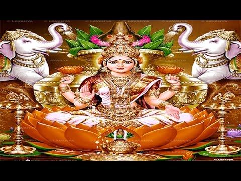 Laxmi Beej Mantra | Very powerful Mantra | Beautiful Song
