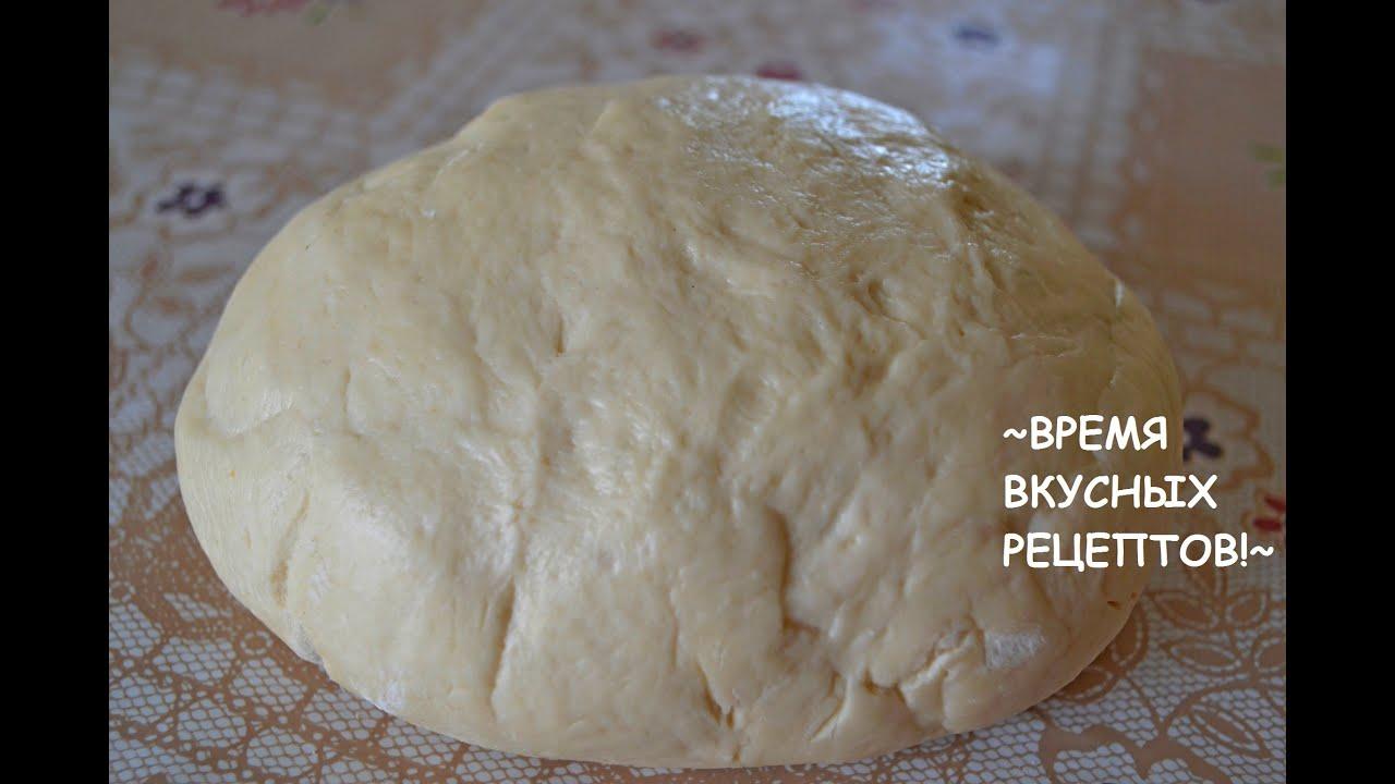 Очень вкусное дрожжевое тесто с фото