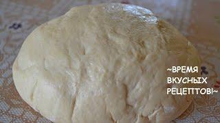 Рецепт Вкусного Дрожжевого Теста для Пиццы