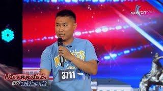 Амаржин I Stand-up comedy I 1-р шат I Дугаар 5 I Mongolias got talent 2018