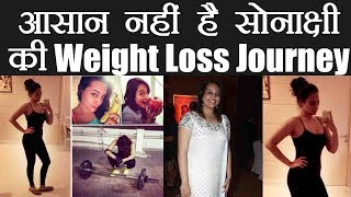 Sonakshi Sinha's WEIGHT LOSS Journey was not EASY; Find out! |  Boldsky