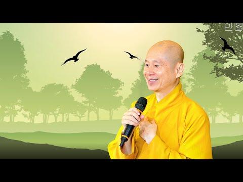 Karaoke Hương Sơn Thiền Ca - TT. Thích Chân Quang