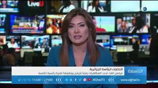 محلل: لن يستطيع أي تيار سياسي ركوب موجة المظاهرات في الجزائر