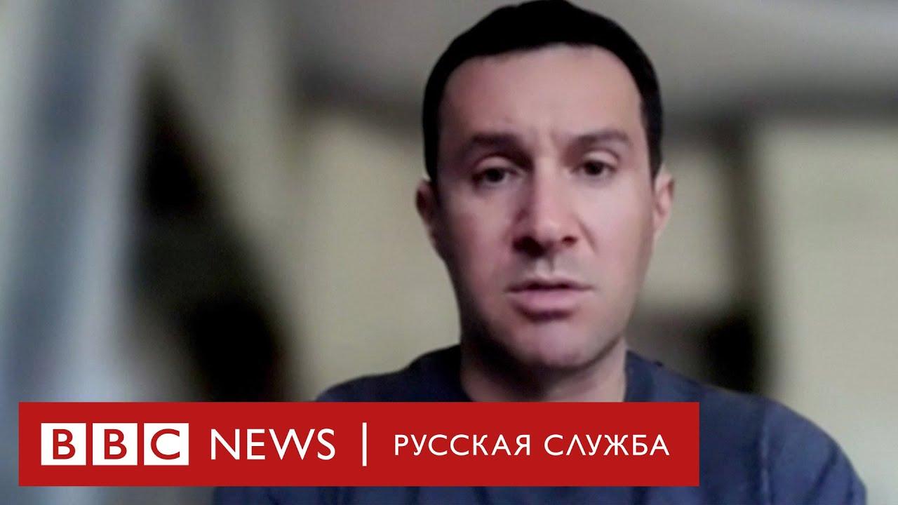 Download Соучредитель портала TUT.BY Кирилл Волошин об уголовном деле