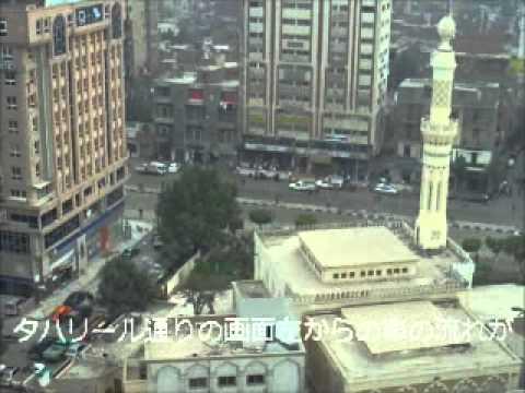Cairo, Egypt, Jan28.wmv