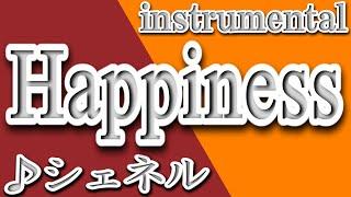 JASRAC作品コード 7C0-7272-9 HAPPINESS 作曲:FASTLANE・LISA DESMOND ...