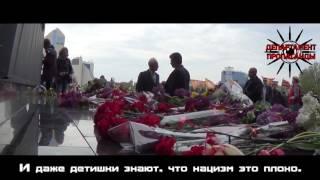 """""""Урок памяти"""" - День Победы в Украине и ДНР"""