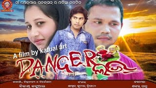 danger love oriya full movies hd