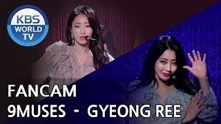 [FOCUSED] 9MUSES's GYEONG REE - BLUE MOON[Music Bank / 2018.07.06]