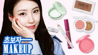 A Complete Beginner's Guide to Makeup l 이사배(Risabae Makeup)